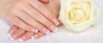front ukrep 330x140 - Как укрепить ногти и сделать их красивыми