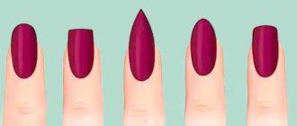 front forma 330x140 - Ногти и характер